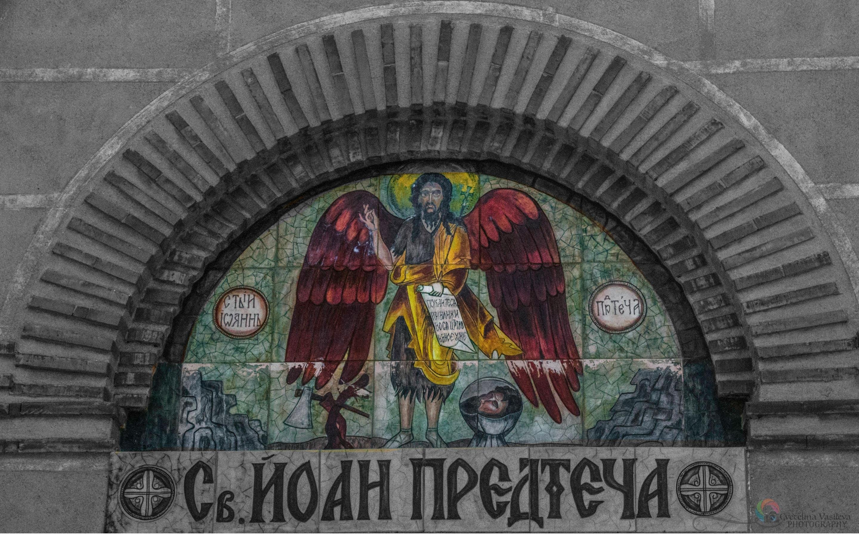 Sveti Ioan Predtecha